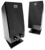 Altec BXR1320 2.0 Computer Speakers - Stereo, USB Powered, B -- BXR1320 - Image