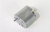 DC Gear Motor -- 1.61.065.465