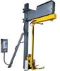 Model Ra2200 - Rotating Arm Stretch Wrapper -- HSWM-RA-2200 -Image
