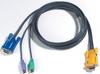 KVM PS/2 Cable 1.2m -- 2L-5201P - Image