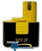 Panasonic 12V Ni-Cd Battery Pack -- EY9006B