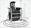 IPLEX YS Industrial Videoscope -- IV88300Y -Image