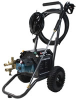 Campbell Hausfeld Professional 2000 PSI Pressure Washer -- Model CP5211