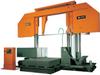 Semi-Automatic Heavyduty Bandsaw -- SH-1713