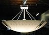 Bowl Fixtures -- BP 9001 - Image