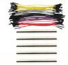 Jumper Wire -- 1988-1066-ND -Image