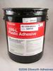 3M Scotch-Grip 1099L Nitrile Rubber Plastic Adhesive 5 gal -- 1099L 5 GALLON PAIL