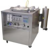 Inhalation Exposure System -- 099C A4212