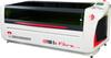 Fiber Laser Marking -- LS100ExFIBER