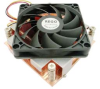 Socket H LGA CPU Cooler -- RG3221