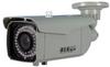 Easy Mount Outdoor Varifocal Bullet Camera SCB823