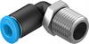 QSML-1/8-4-100 Push-in L-fitting -- 130764-Image