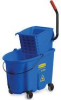 Rubbermaid WaveBrake® Color-Coded Combos - 35 Quart - Blue -- RM-758888BLU