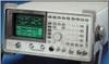 Cell Site Test Set -- Keysight Agilent HP 8921A
