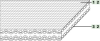 Food Conveyor Belt -- FNI-5ER 10 -Image