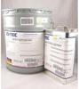 Cytec CONATHANE EN-2550 Polyurethane Encapsulant Black 5 gal Kit -- EN-2550 BLACK 5-GAL KIT