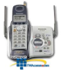 Panasonic 5.8GHz Digital Cordless Phone/Answering System.. -- KX-TG5451S