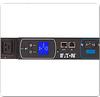 Eaton Managed ePDUs -- eMA011