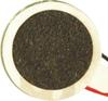 Mylar Speaker -- SWM-17R4.0-8N0.5R