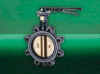F628 GEM Butterfly Valve -- View Larger Image