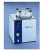 Laboratory Autoclaves -- 4AJ-9842077