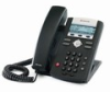 Polycom SoundPoint IP 335 2-line SIP Phone