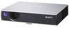 2500 ANSI lumens VPL-MX20 Portable Projector -- VPLMX20