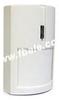 PIR Detector -- FBPIR-8