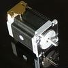 Stepper Motor/Controller -- Au57-66M