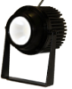 LED Washdown Spot Light -- FR-SL205 - Image