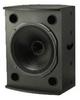 Active Sound Reinforcement Loudspeaker -- POWERV12 HP