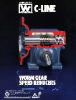 C-line Worm Gear Speed Reducers