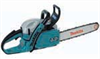 "DCS51020 - 50 cc 20"" Chain Saw -- DCS51020"