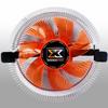 Xigmatek - Apache II EPCD901 CPU Cooler -- 70788