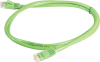 4' Network Cat-5e Cable -- 8316135 - Image