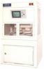Wafer Planarization Machinery -- CMP 612