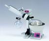 Cole-Parmer Rotary Evaporator System; Diagonal, 230 VAC -- GO-28615-01