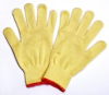 Kevlar Cut Resistent Gloves & Sleeves (1 Dozen) -- 3062