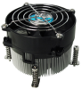 Desktop CPU Coolers -- K985 - Image