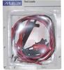 Test Prod to Right Angle Shrouded Plug Kit -- 70188716