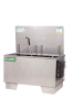 KleenTec EcoMaster AL150AQ 149 Gallon Heated Agitating Lift -- KLEAL150AQ