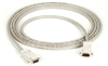 9-Pin (DB9 Male) to AT Cable (DB9 Female), 10-ft. (3.0-m) -- EHM025-0010 - Image