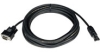 Fibre Channel Cable -- S804-05M - Image