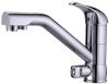 Dual Function Kitchen Faucet -- PWFCTDFF