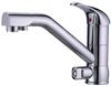 Dual Function Kitchen Faucet -- PWFCTDFF