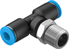 QST-1/4-6-100 Push-in T-fitting -- 130796 -Image