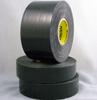 Flame-Retardant, Vinyl Coated Wire Harness Tape -- Polyken® 518FR-A
