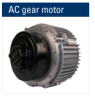 AC Gear Motor -- 2636 - Image