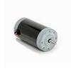 DC Brushed, PMDC Motor -- DirectPower™ DP25 - Image
