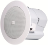 Ultra-compact Satellite Loudspeaker -- 71214